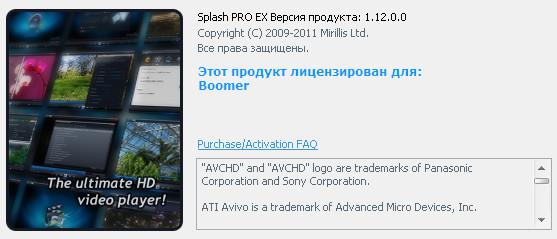 SPLASH PRO EX 1.7.0 СКАЧАТЬ БЕСПЛАТНО
