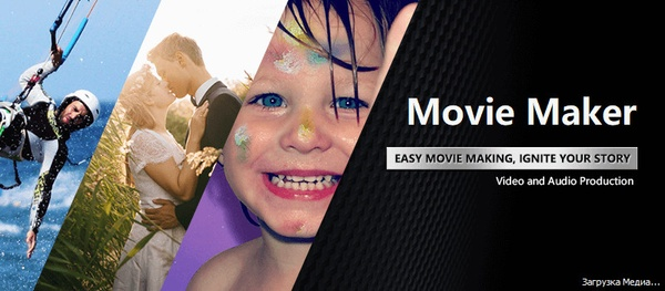 Windows Movie Maker 2020 v8.0.6.2