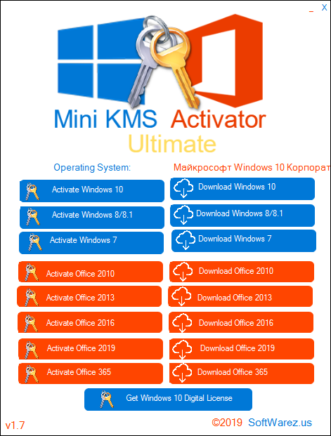 Mini KMS Activator Ultimate 1.7