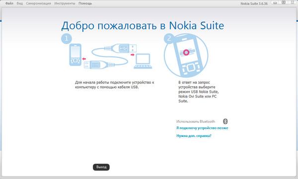 nokia suite 3.7.22