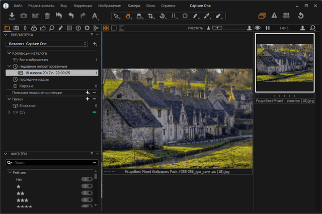 Phase One Capture One Pro 10