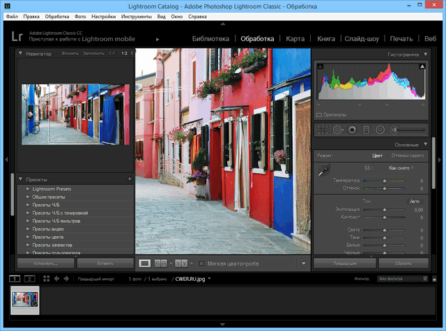 Adobe Photoshop Lightroom Classic