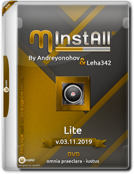 MInstAll Lite by Andreyonohov and Leha342