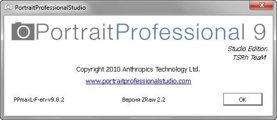 PORTRAIT PROFESSIONAL STUDIO 9.8.2 PORTABLE СКАЧАТЬ БЕСПЛАТНО