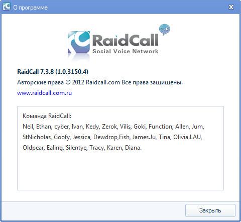 raidcall 6.1.0